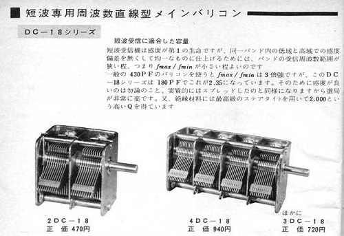 DC18シリーズ.jpg