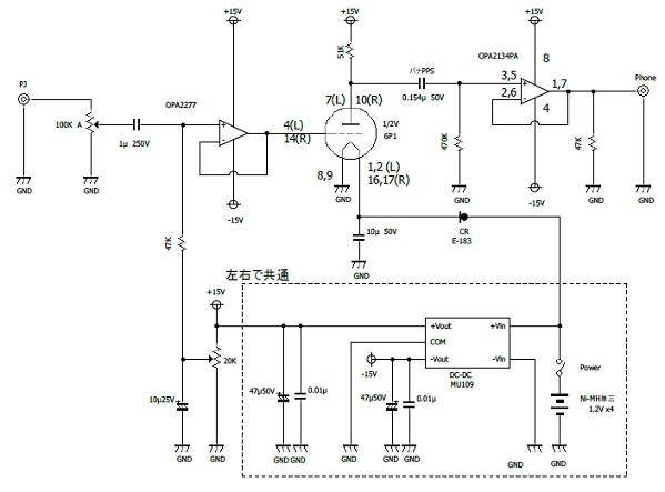 完成機の回路図s.jpg