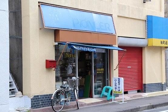 小仙台オーディオパーツセンター.jpg
