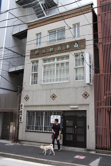 山本歯科医院s.jpg