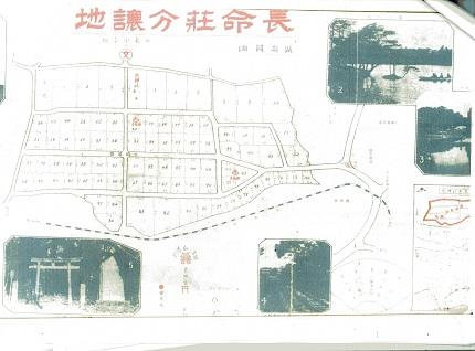 長命荘地図006.jpg