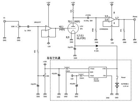 回路図s.jpg